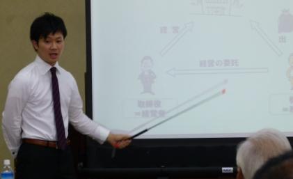 高石 創業塾 講師