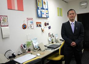 パソコン教室で起業 岡崎 司郎氏