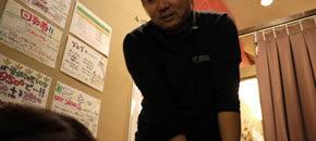 整体サロンで起業 請川 健氏