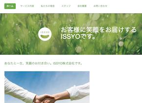 issyo2